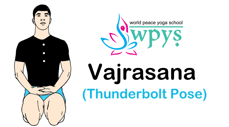 Vajrasana (Thunderbolt Pose)