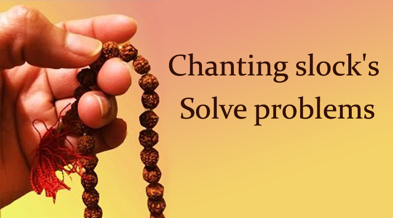 Chanting slock's solve problems